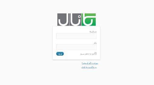 login-page.jpg