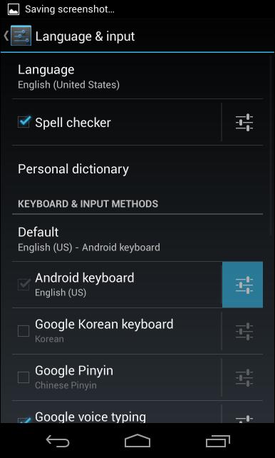 open android keyboard settings1 پنج ترفند و آموزش برای تسلط بر روی کیبورد اندروید